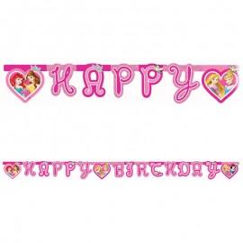 Guirnalda Princesas Disney Happy Birthday