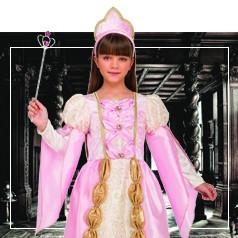 Disfraces de Reina para Niña