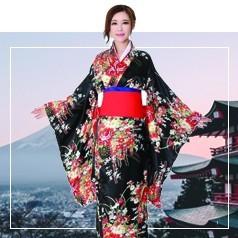 Disfraces de Japón