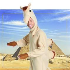 Disfraces Pijama Camello